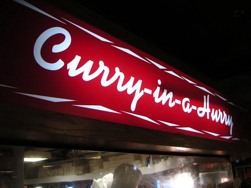 curryinahurry.jpg
